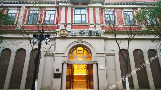 Ji Hotel (Tianjin Jinwan Square)