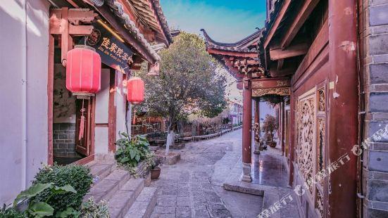 Jiajiayuan Inn