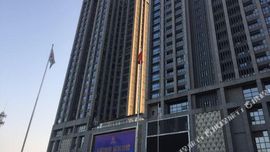 Haowangjiao Themed Apartment