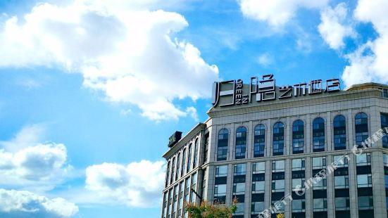 Meeting Hotel (Weifang Xinhua)