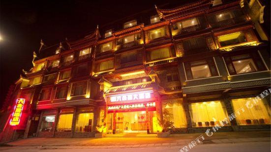 鳳凰六合居酒店
