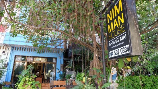 尼曼之家旅館