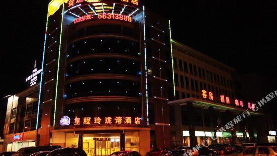 Linglongwan Hotel