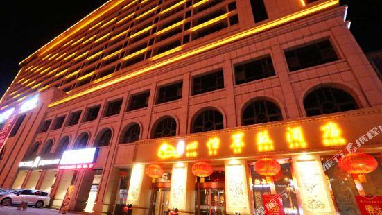 Xinyi Lizhi Hotel (Yan'an Happy World Yan'an University)
