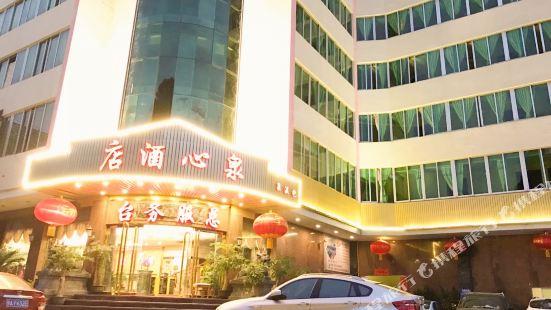 Quanxin Hotel Guangzhou