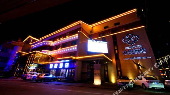 丹東泊悦酒店