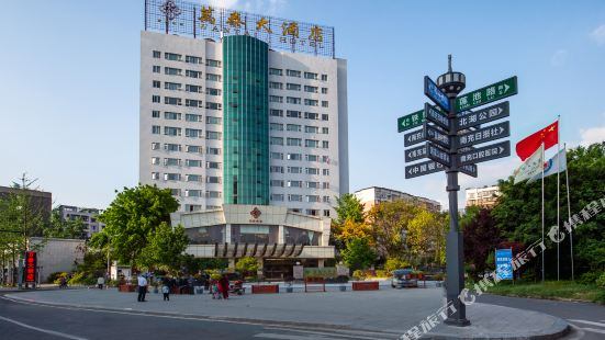 Wantai Hotel