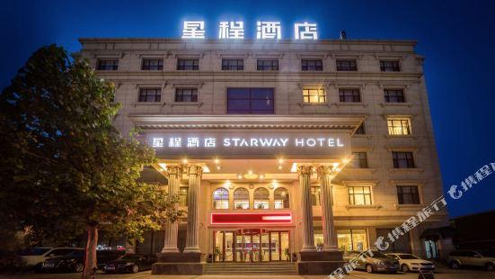 스타웨이 호텔 다롄 신카이로지점