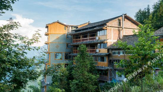 Jiulong Inn