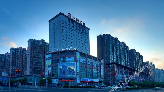 Orange Hotel Select (Shanghai Weining Road Metro Station)