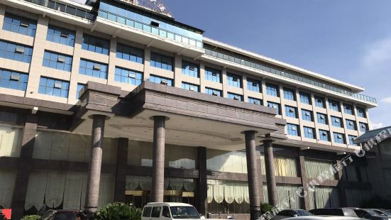Houde Nanquanshan Hotel