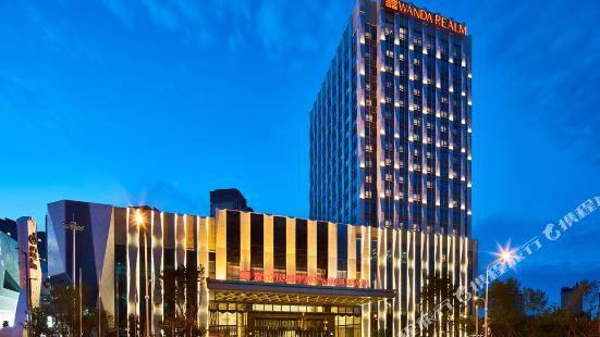 齊齊哈爾富力萬達嘉華酒店