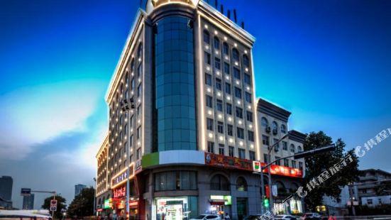 컨퓨셔스 컬처 부티크 호텔 지난 첸포산지점