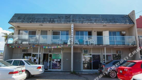 Ryan's Rest Boutique Accommodation Cairns