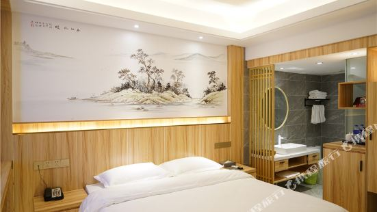 후판 위에징 호텔 푸저우 진산 농다 지점