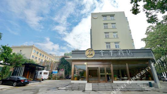 Ji Hotel (Xiamen University)