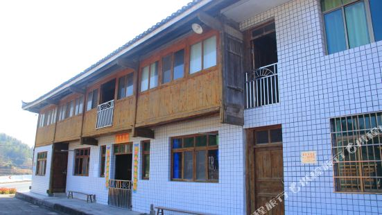 Yahuanzhai Farmhouse