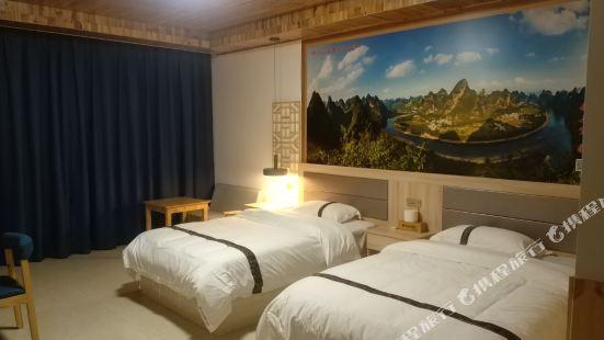 Xianggongshan Villa