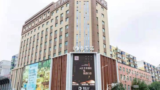 Ji Hotel (Shenyang North Railway Station )