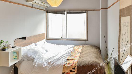 柴苑 度假公寓七條店