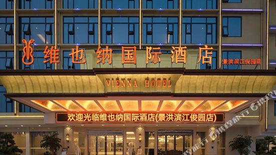Vienna International Hotel (Jinghong Binjiang Junyuan)