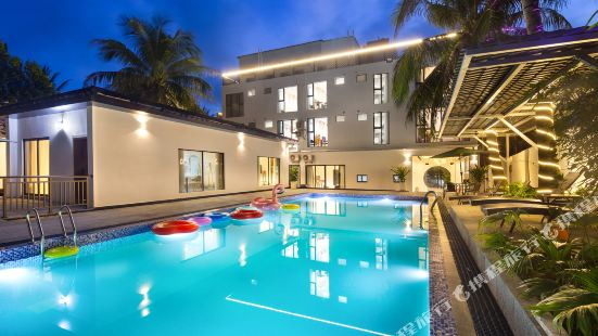 Mosheng Xiaoqingxin Design Hostel