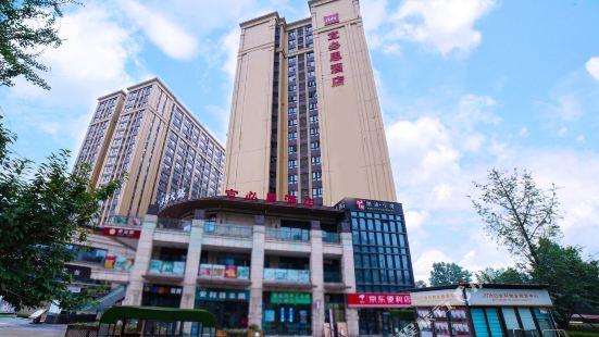 イビス ホテル チョンドゥー ズー メトロ ステーション