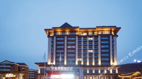 BlueWish JollyLife Hotel (Zhangjiakou Chongli)