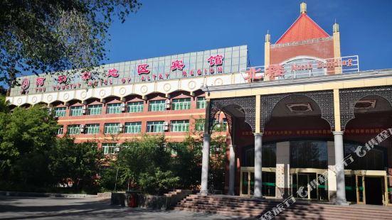 阿勒泰旅遊賓館