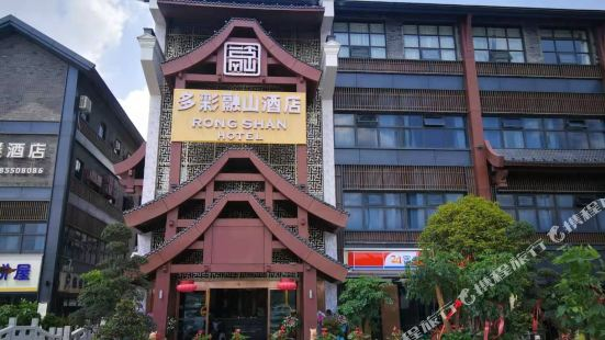 구이양 둬차이 롱산 호텔