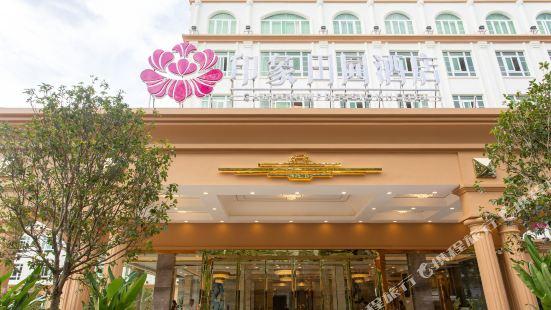 Yinxiang Tianyuan Hotel