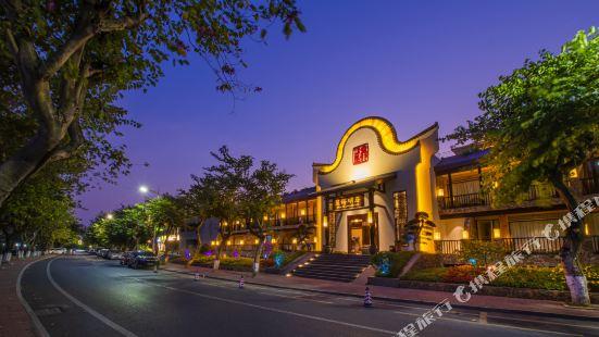 Star & Lake Hotel