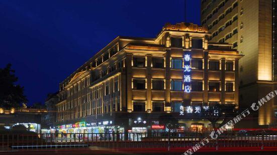 춘광 호텔