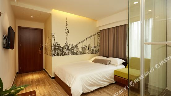 Meego Qingwen Hotel