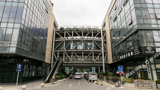 Ji Hotel (Suzhou Shimao Plaza)