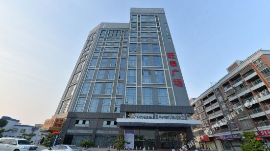 Lavande Hotel (Zhongshan Nanlang Light Rail Station)