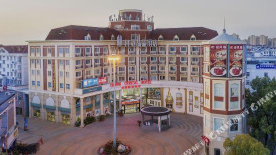 Keguan Jingpin Hotel