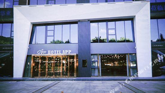 ホテル APP
