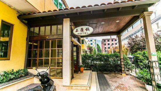 Shangkangcheng Hotel