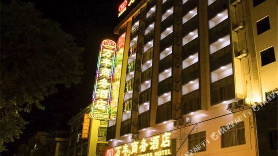 Wanfeng Business Hotel