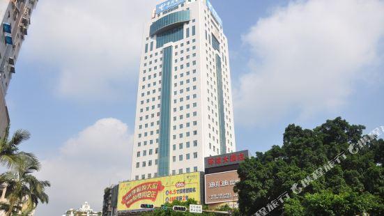 Huan Qiu Hotel
