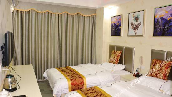 Guangdong Qiaohong Hotel