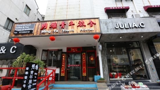 Ming Ya Youth Hostel