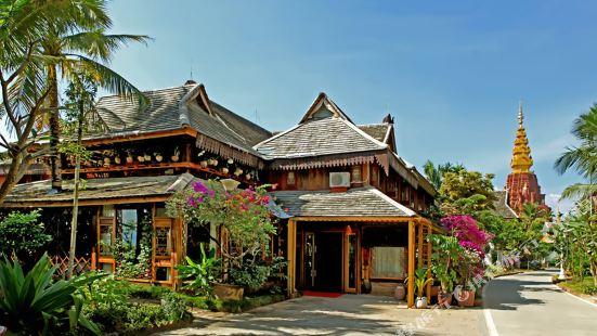 Jixiang No.10 Dai Style Inn