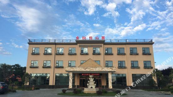 Jinqiu Yixinyuan Hotel