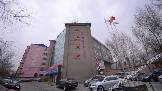 Gangcheng Hotel