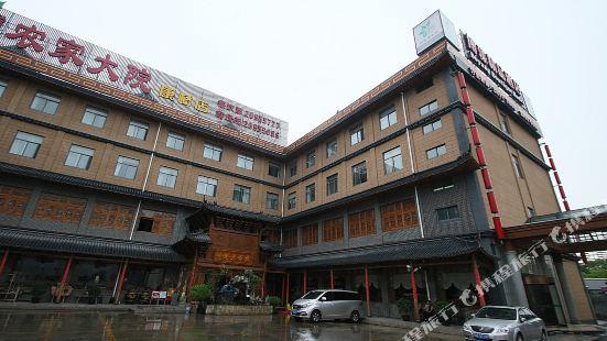 Boyang Boutique Hotel