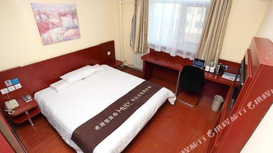 Hanting Hotel (Beijing Xizhimen)