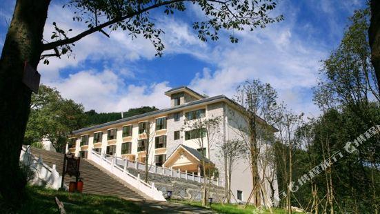 綿陽北川辛夷花大酒店