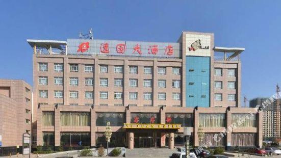 이위안 호텔